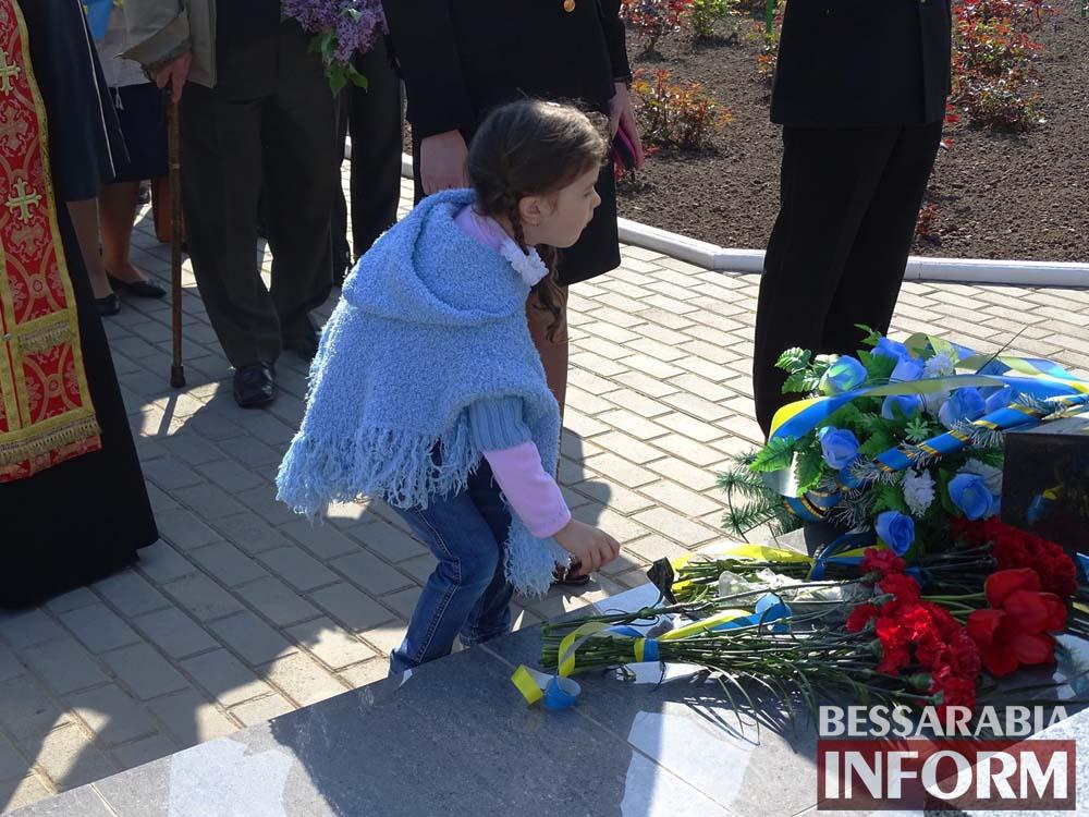 ngGzQn_1sVE Измаил почтил память героев-ликвидаторов Чернобыльской катастрофы (фото)
