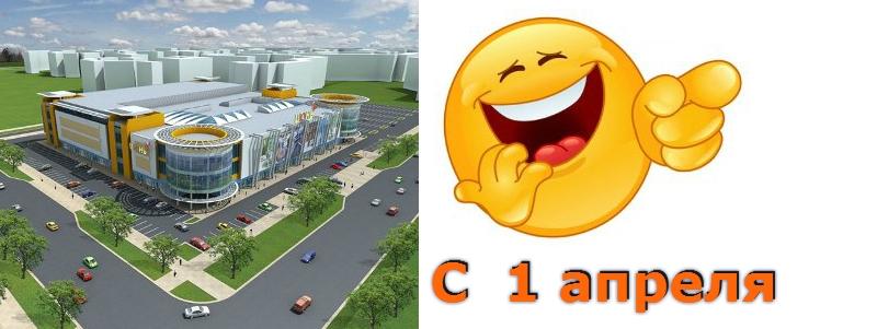 trc1 В Измаиле построят огромный торговый центр (обновлено)