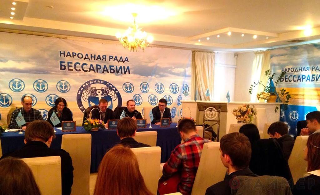 В Одессе создана «Народная рада Бессарабии»