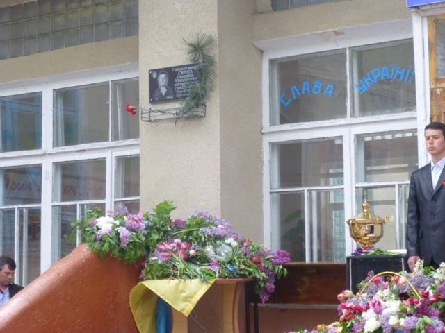 доска В Татарбунарском р-не установили мемориальную доску в честь участника АТО