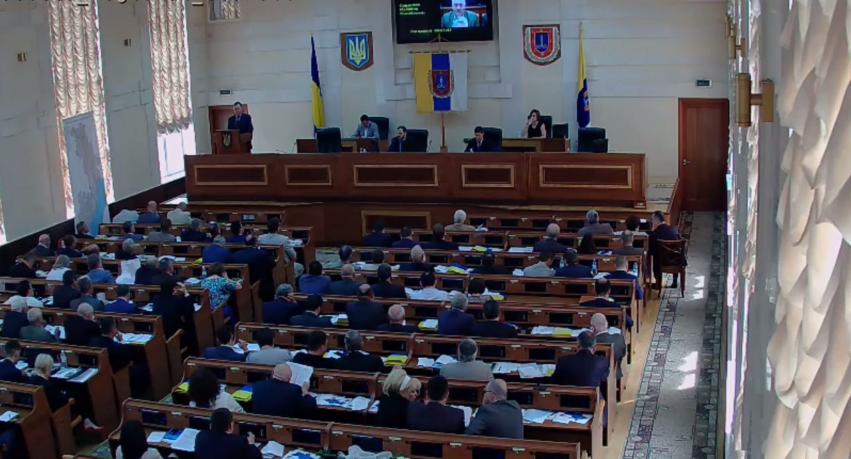 Одесская область лишилась субвенции на развитие территориальных громад
