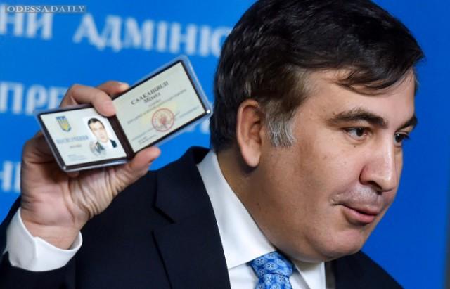 саакашвили В Бессарабии сменят всех и.о глав районных администраций