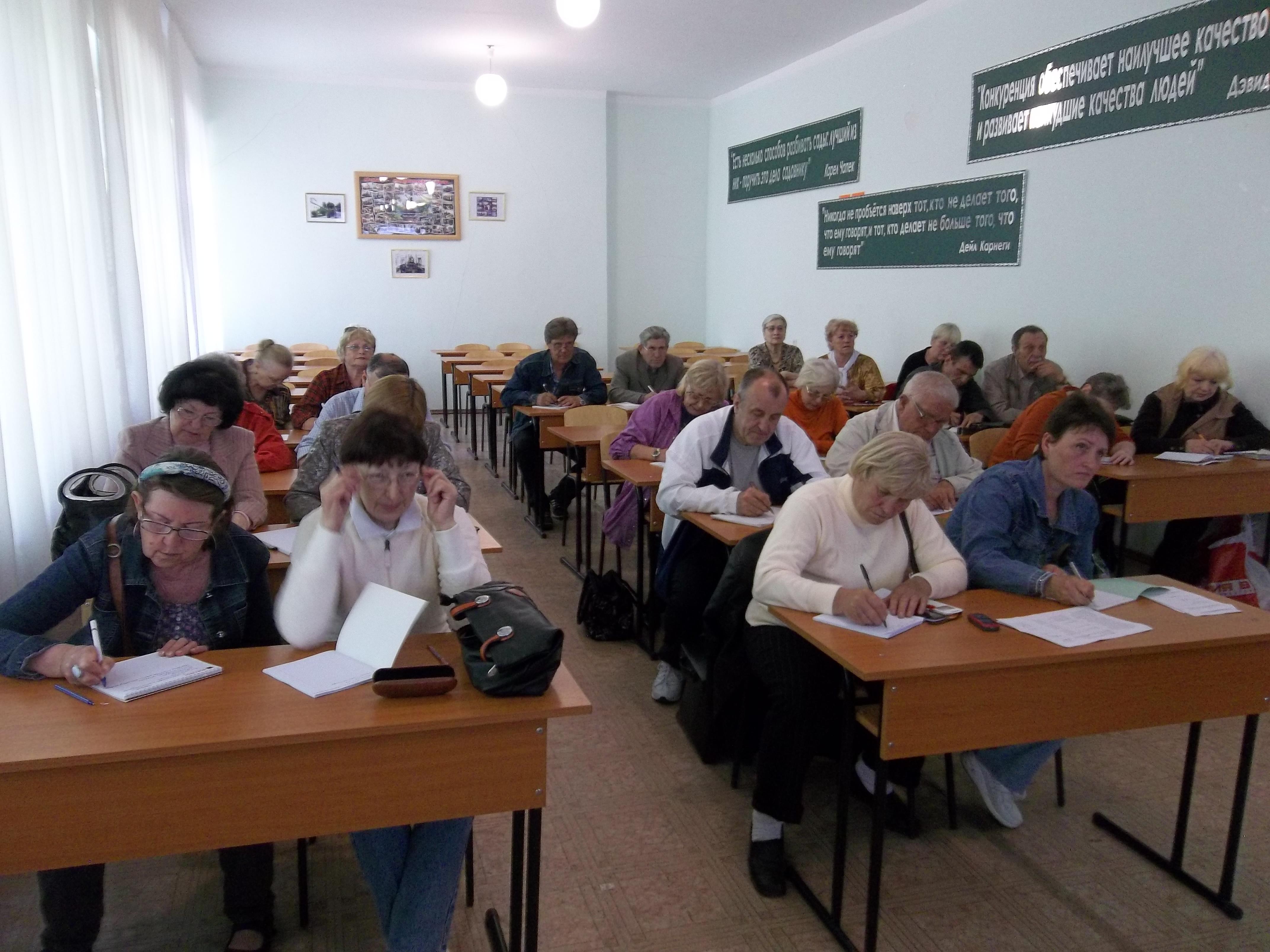 """100_7152 """"Университет третьего возраста Придунавья"""" снова принимает студентов"""