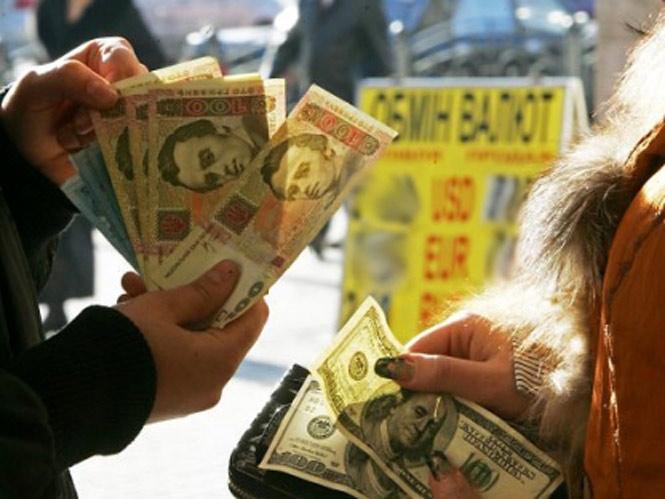 113 При обмене валют военный сбор удерживать не будут