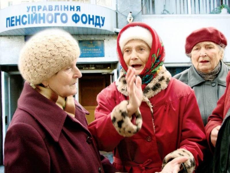 Жители Бессарабии смогут наследовать пенсии умерших родственников