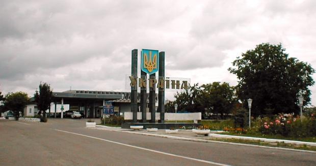 1426596598-6027 Малое приграничное движение между Украиной и Румынией уже работает