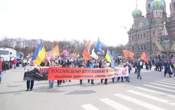 В Питере на митинге прозвучал гимн Украины