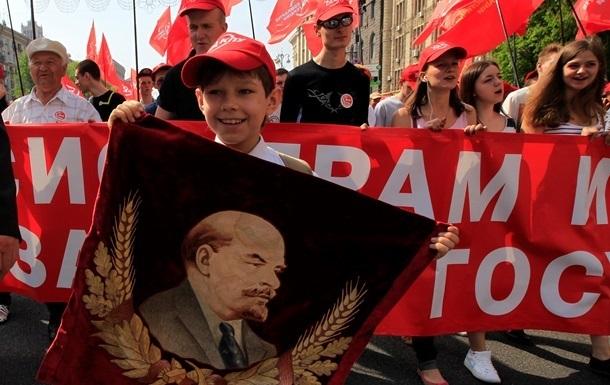 1624560 Порошенко подписал закон о декоммунизации
