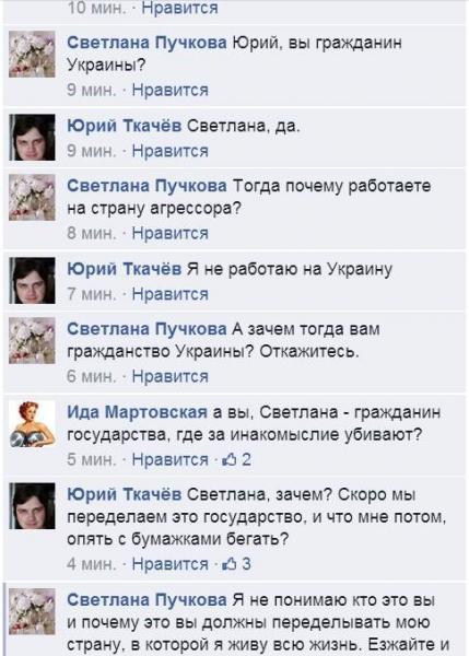 17655 Одесское интернет-издание подозревают в сепаратизме