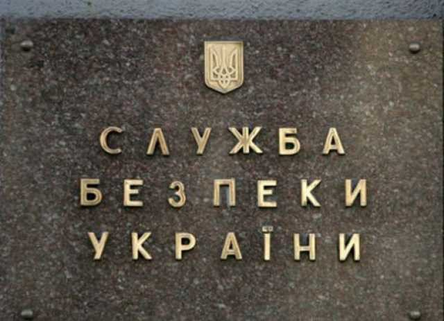 Боевики ЛНР намеревались сорвать День Победы в Одессе