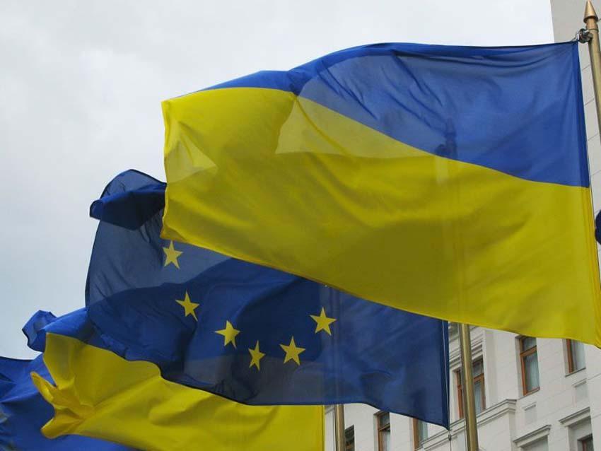 Сегодня украинцы празднуют День Европы