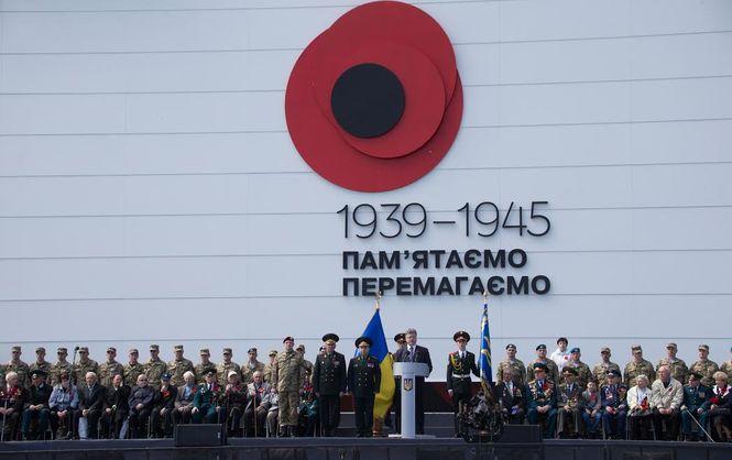 Президент: В нашем календаре 9 мая всегда будет красным – Днем Победы