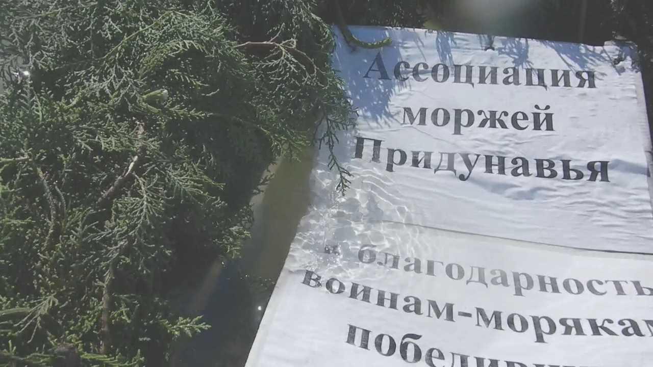 """Измаильские """"моржи"""": Гордость  за тех,  кто победил фашизм – безгранична!"""