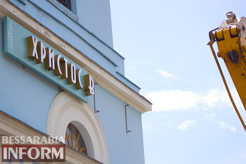 IMG_0781 На Свято-Покровском соборе появится светодиодная панель