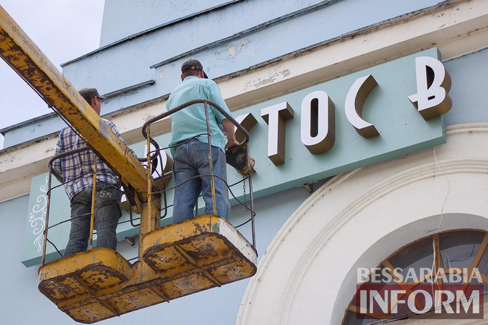 IMG_0791 На Свято-Покровском соборе появится светодиодная панель