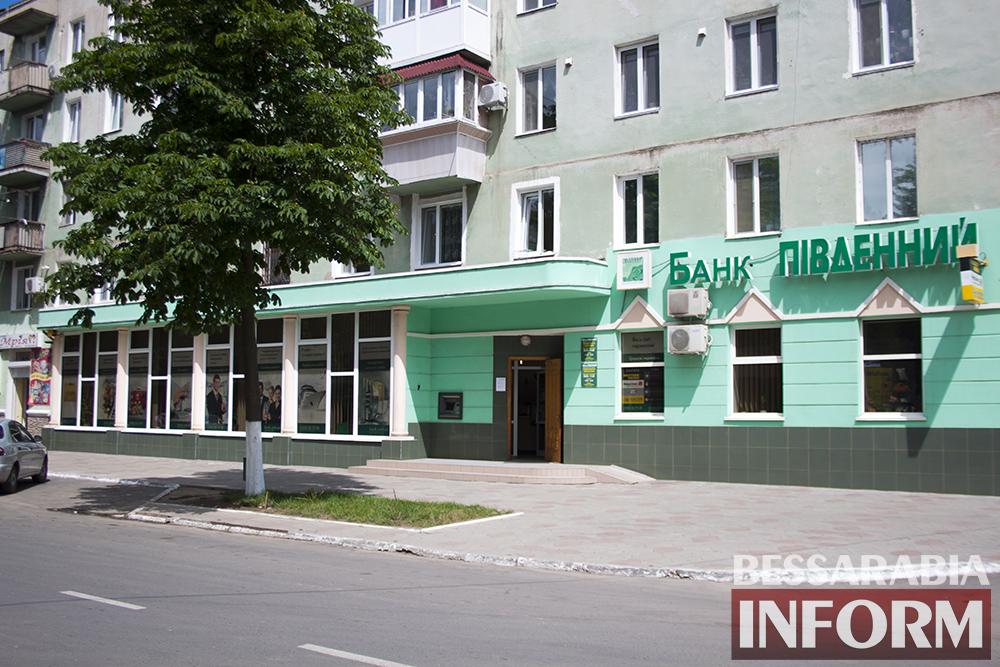 """Банк """"ПИВДЕННЫЙ"""" выплатил почти 1 млрд. гривен вкладчикам """"прогоревшего"""" «Имэксбанка»"""