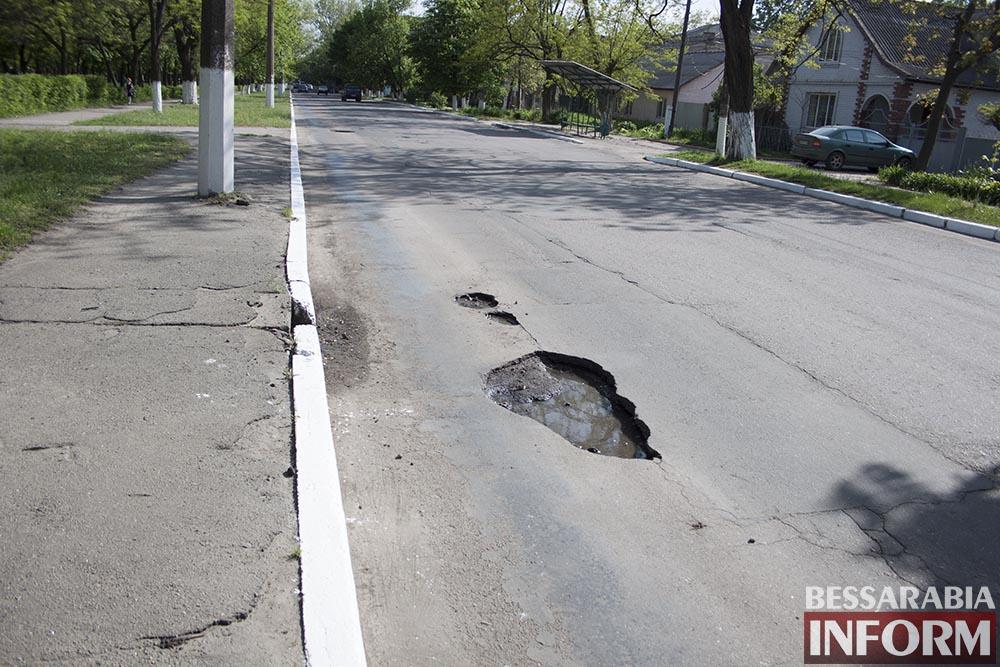 IMG_7573 Странный ремонт дорог в Измаиле