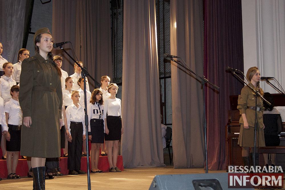 IMG_7678 В Измаиле прошел праздничный концерт для ветеранов войны