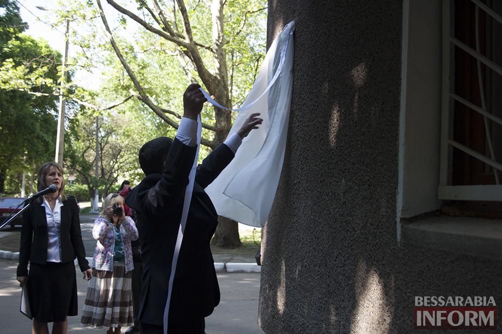IMG_7955 В Измаиле установили мемориальные доски в честь освободителей города (фото)