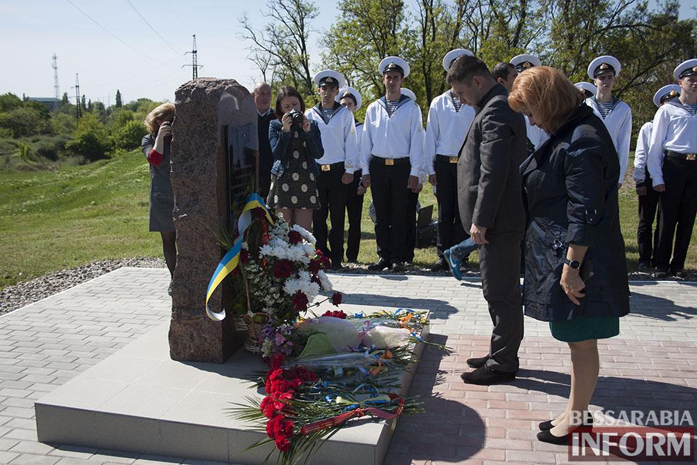 В Измаиле почтили память героев Второй мировой войны