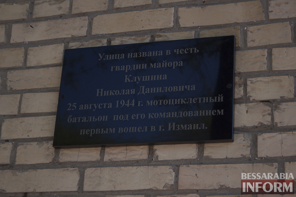 IMG_82011 Измаильский историк обвиняет городские власти в халатности
