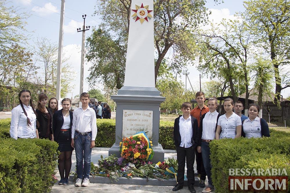 IMG_8210 В Измаиле почтили память героев Второй мировой войны