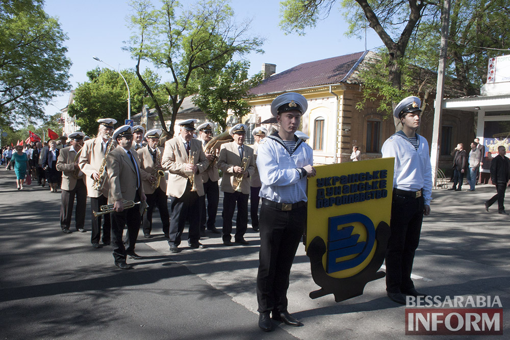 IMG_8508 Измаил отпраздновал День Победы (фото)