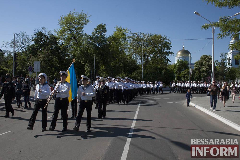 IMG_8571 Измаил отпраздновал День Победы (фото)