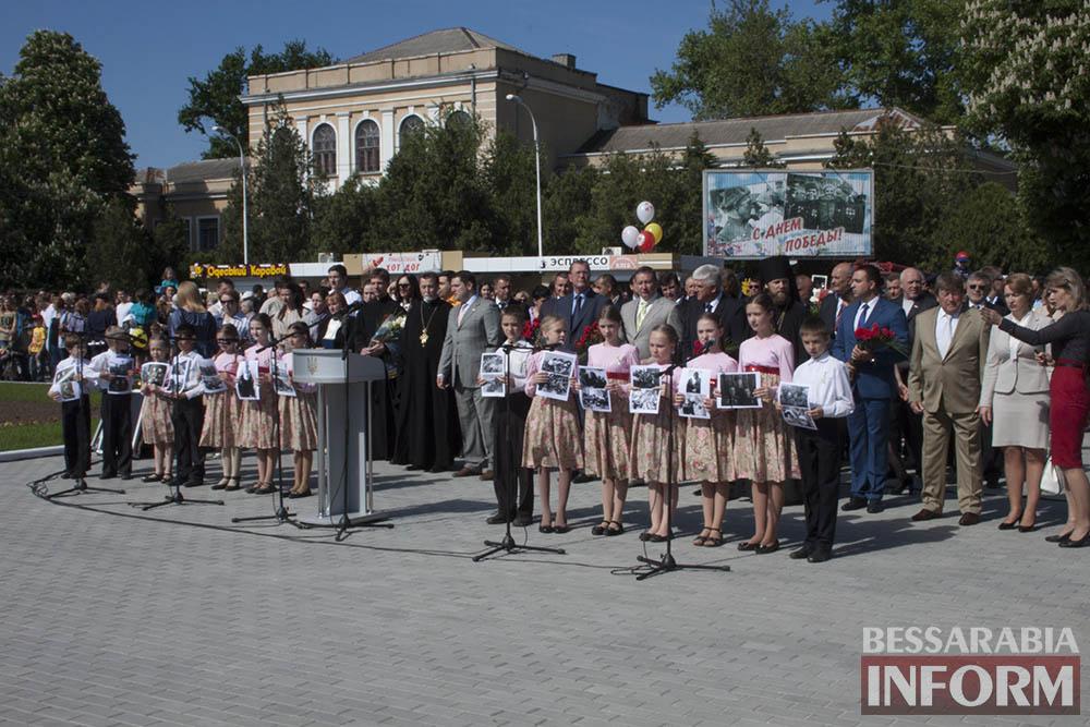 IMG_8693 Измаил отпраздновал День Победы (фото)