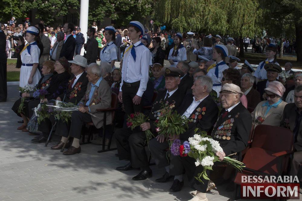 IMG_8714 Измаил отпраздновал День Победы (фото)