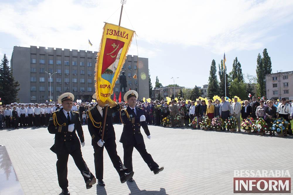 IMG_8733 Измаил отпраздновал День Победы (фото)
