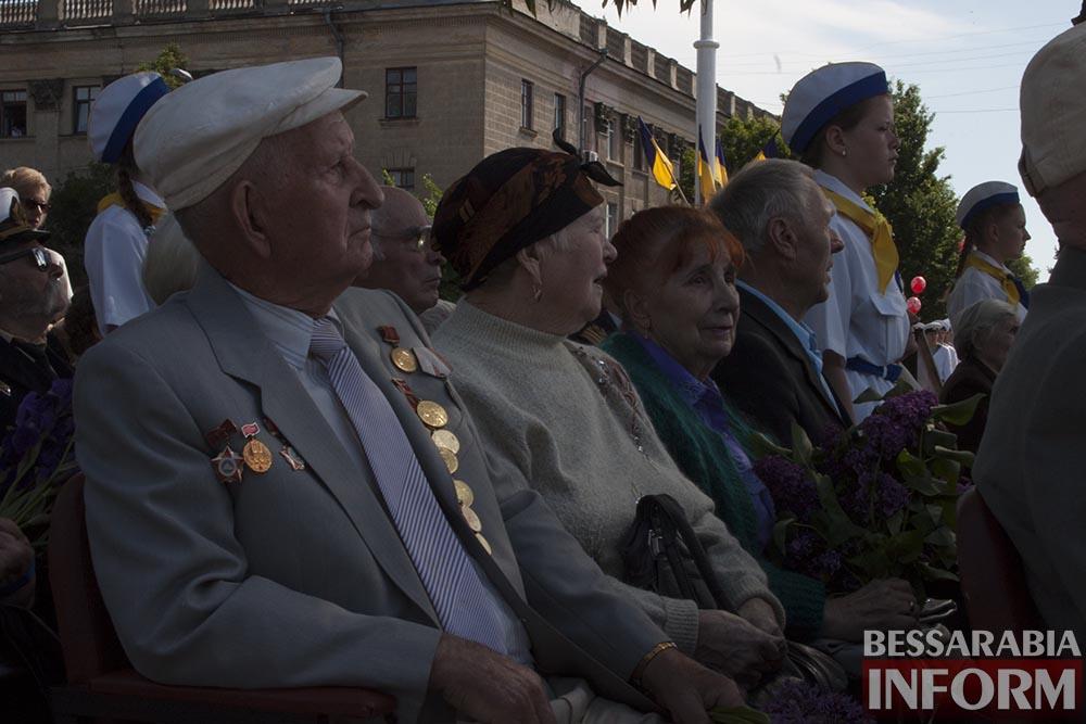 IMG_8768 Измаил отпраздновал День Победы (фото)