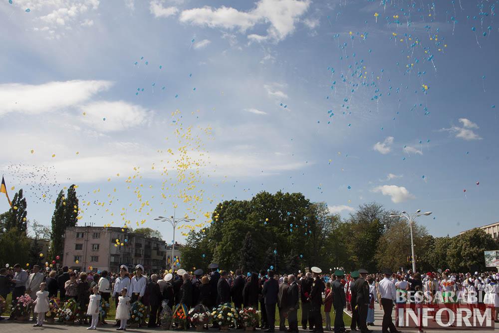 IMG_8790 Измаил отпраздновал День Победы (фото)