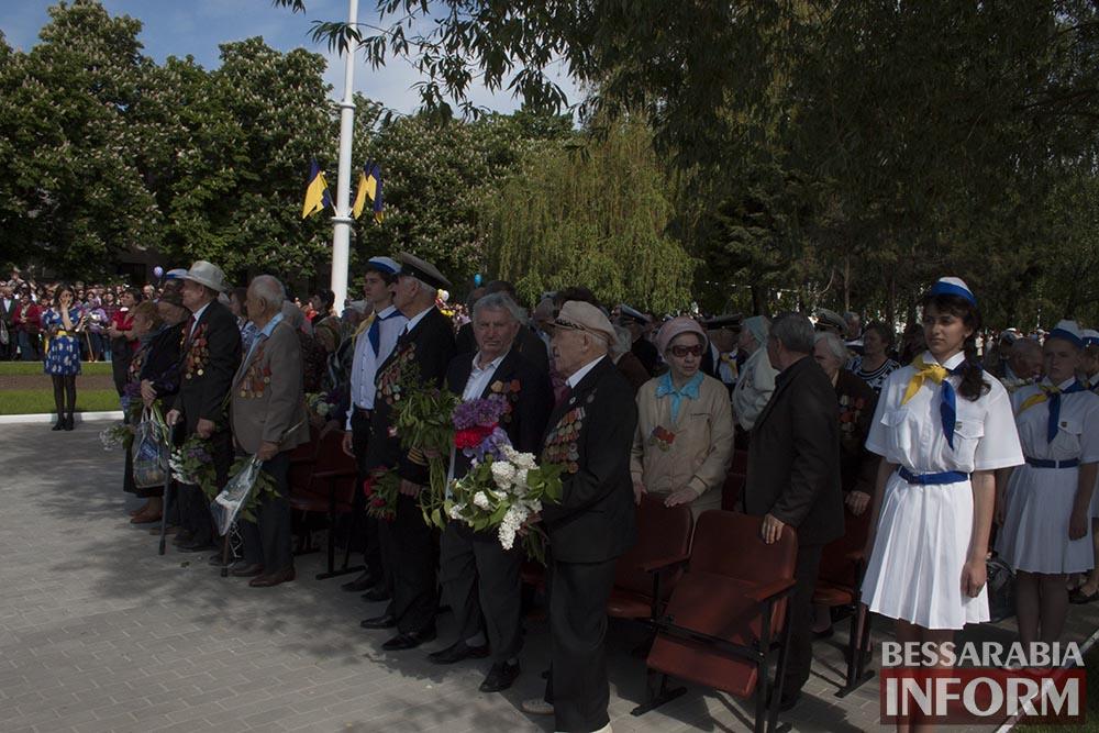IMG_8801 Измаил отпраздновал День Победы (фото)
