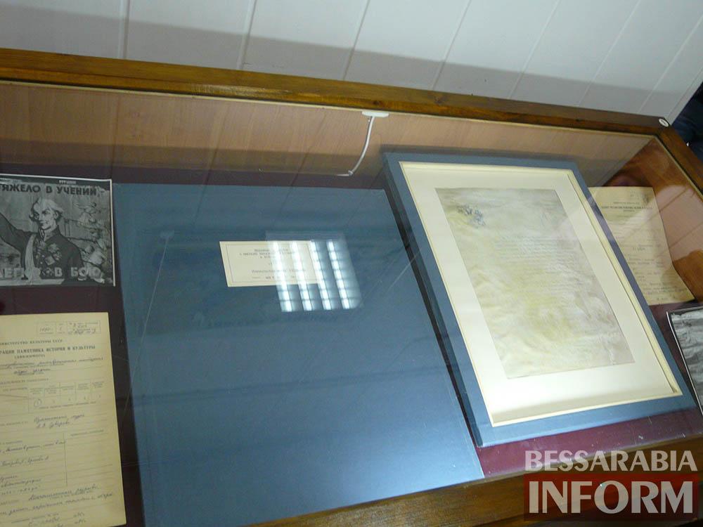 P1050084 Измаил: ко Дню музеев открылась выставка отреставрированных экспонатов