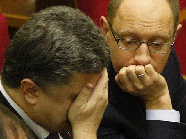 Картинки по запросу фото порошенко плаче