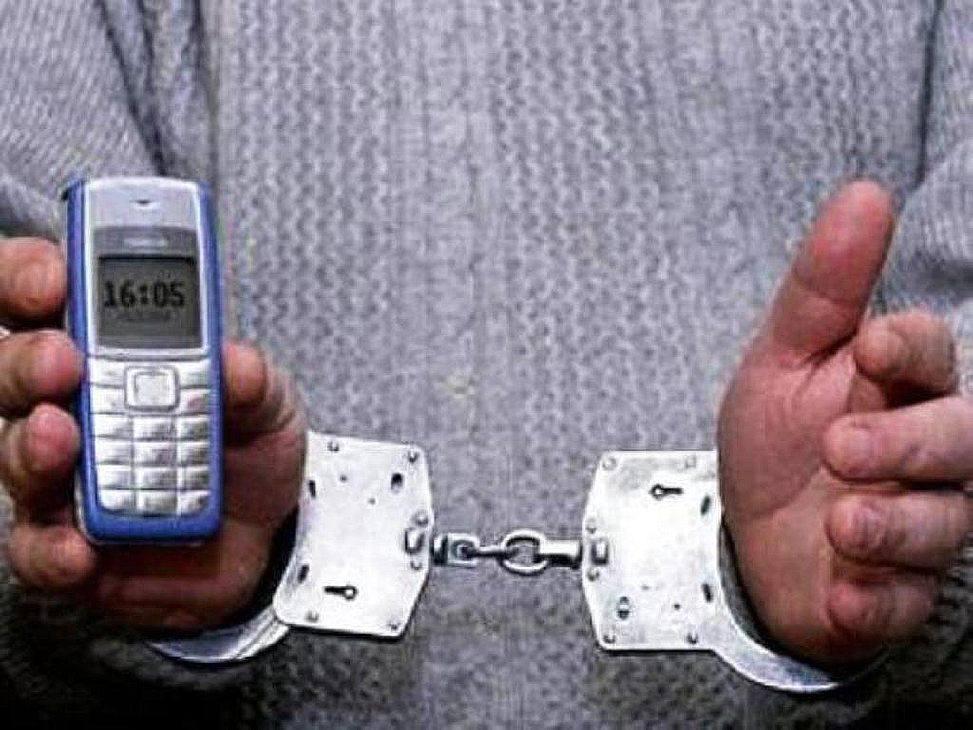 es2462166 Жителю Лощиновки грозит срок за кражу мобильного