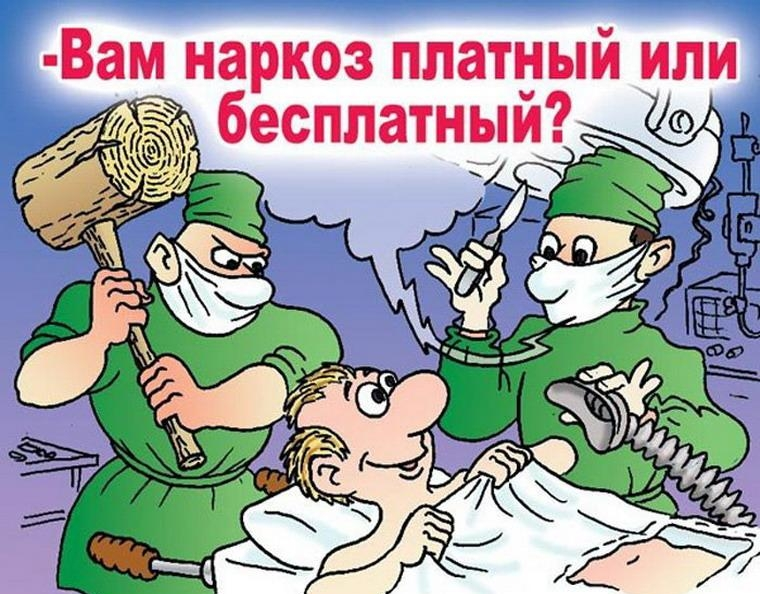 В Минздраве решили превратить больницы в предприятия