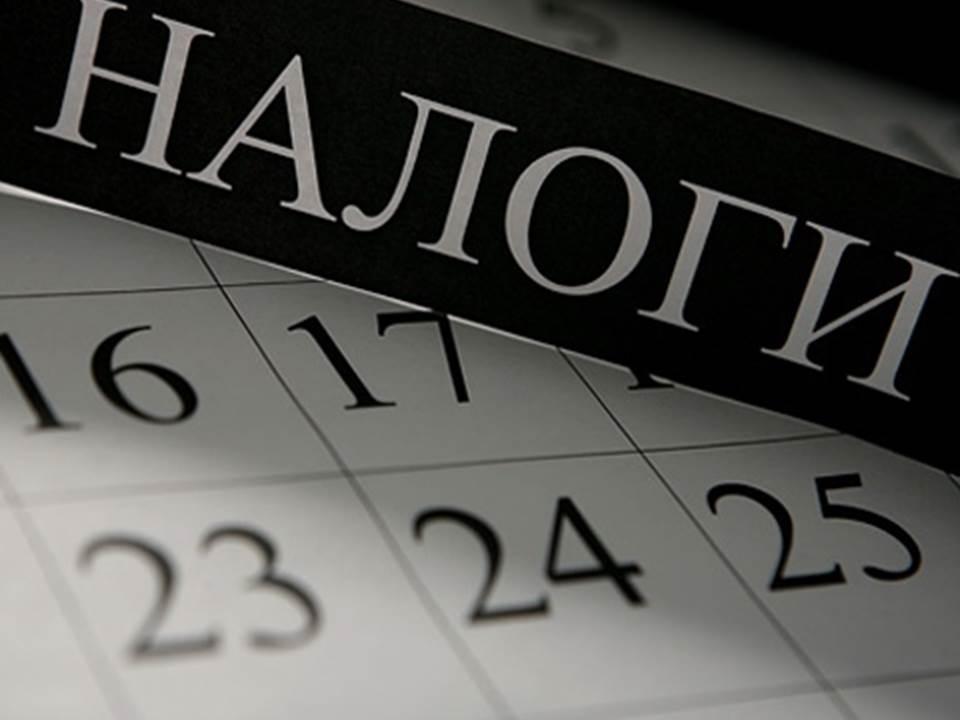 nalogi Бюджет Измаильского района пополнился на 10 млн. гривен
