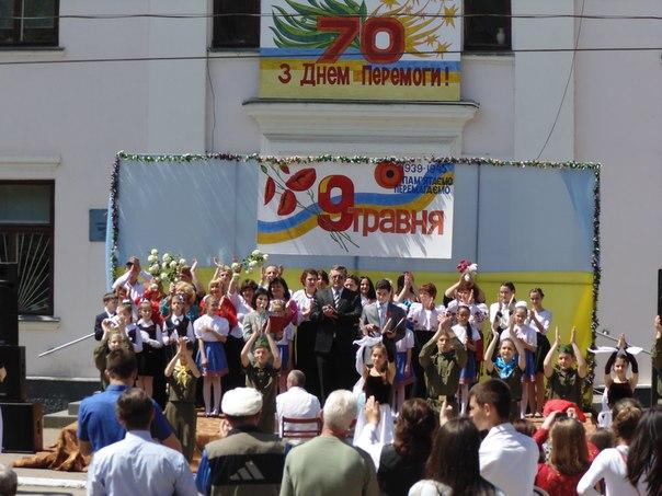 День Победы в Килие (фото)