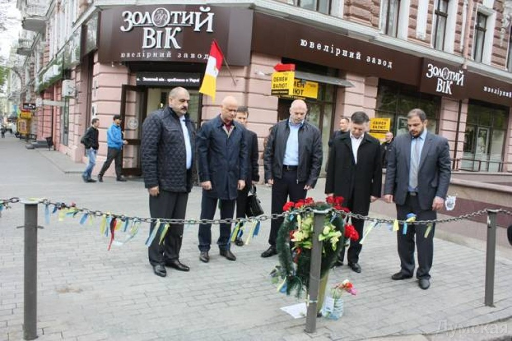picturepicture_55182383117160_17168 Власти области почтили жертв одесской трагедии
