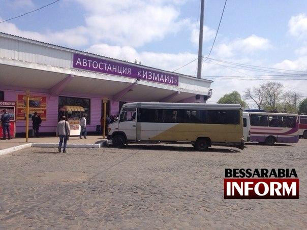 автостанция Проезд в общественном транспорте снова подорожает