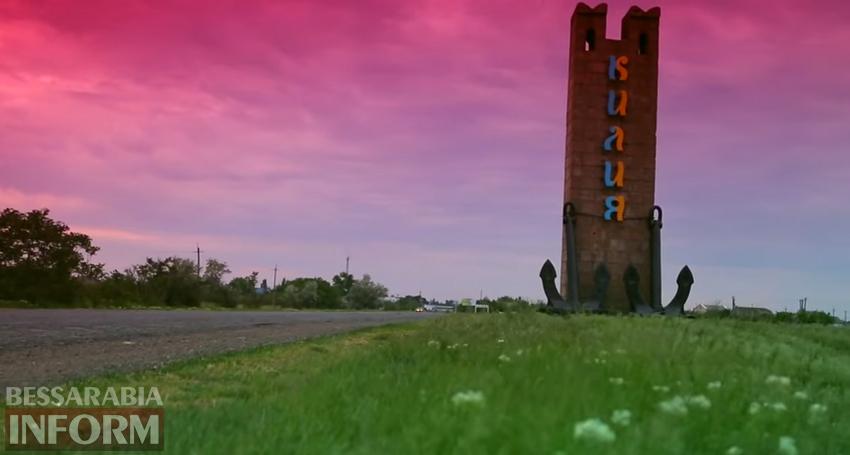 килия Килия отпраздновала 2714-ую годовщину (фоторепортаж)