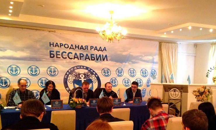 Сепаратисты намерены официально зарегистрировать объединение «Народная рада Бессарабии»