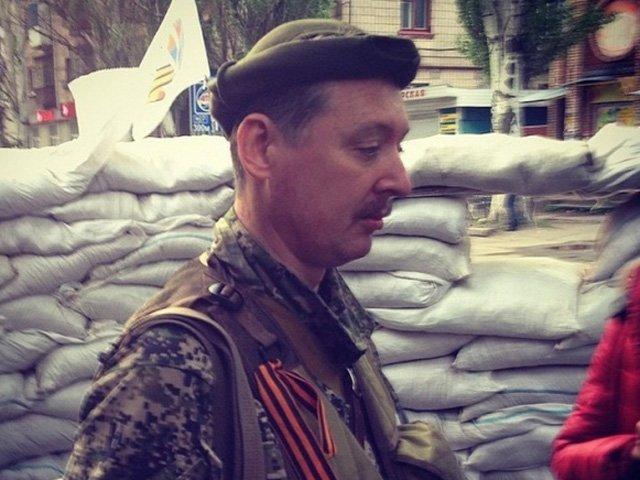 """Стрелков рассказал о """"колоссальном провале"""" Кремля (видео)"""