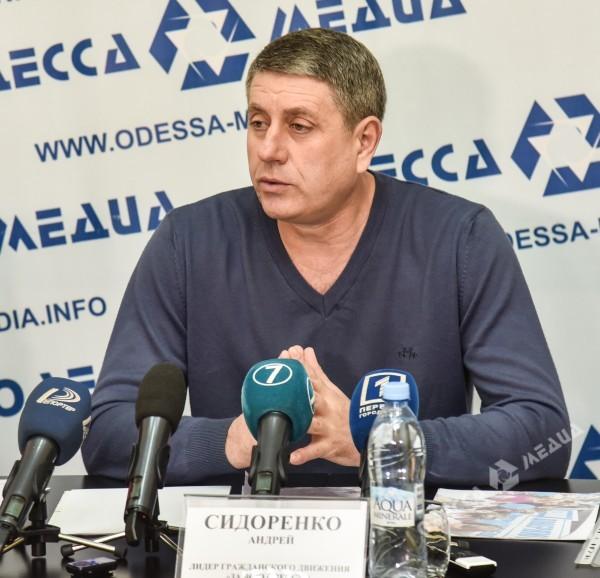В Белгород-Днестровском правоохранителей обвиняют в избиении активистов