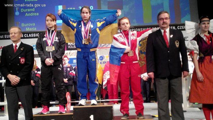 Измаильчанка победила на чемпионате мира