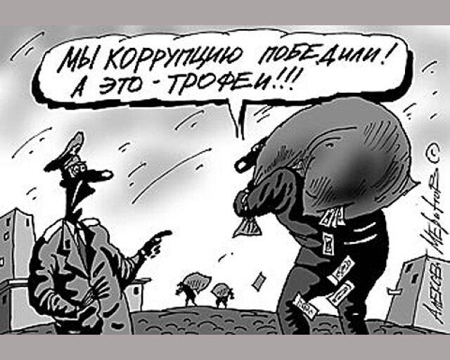 1321619449_190 Топ-5 самых коррумпированных госструктур в Украине