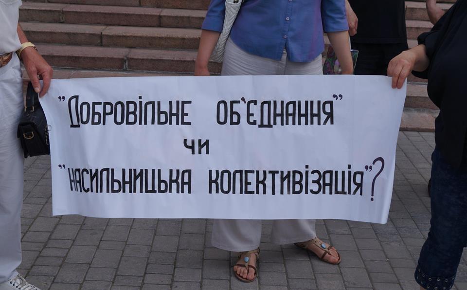 1432639830_1510649_10203806361629544_7678642745275249957_n1 В Бессарабии вновь обсудили вопрос объединения громад