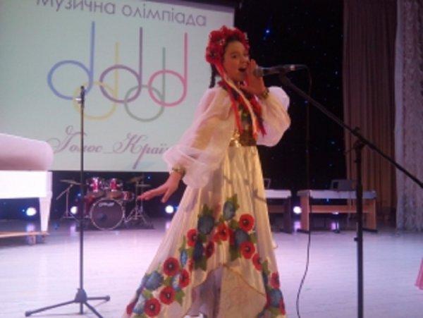 """Юные измаильчанки достойно представили город на музыкальной олимпиаде """"Голос Країни"""""""
